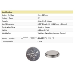 Lithium Battery 3v CR2450 1's