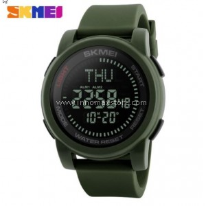 SKMEI Compass Watch 1289 - Compass World Time Stop Watch Water Resistant 50m