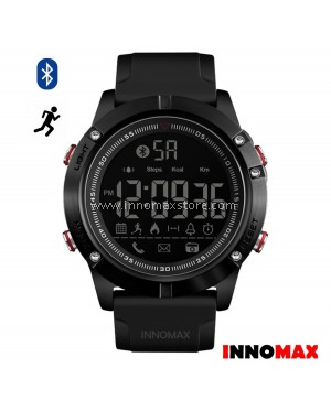 SKMEI Men Sports Watch 1425 - Bluetooth Pedometer Stop Watch Water Resistant 50m