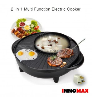 2in1 Multi Function Electric Cooker Korean BBQ and Hotpot - Free Spatula