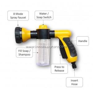 Performance Water Spray Gun 8 Mode Car Wash