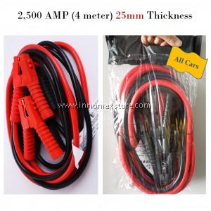 Car Battery Jumper Cables