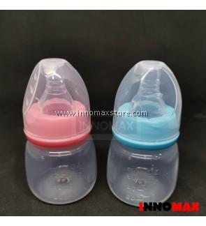 SQ PP Feeding Bottle 60ml Wide Neck