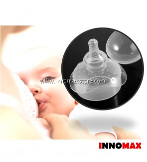 Baby Breast Feeding Teat Shield / Nipple Protector
