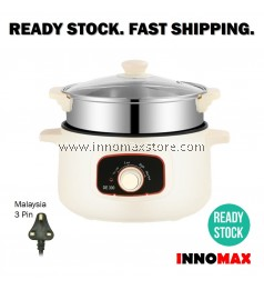 Electric Multi Cooker 2in1 Pot DE300 Hotpot